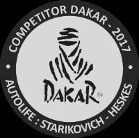 """The Dakar 2017"""