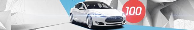 Súper coche Tesla de RoboForex